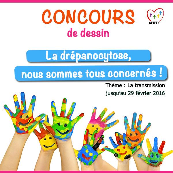 Concours_APIPD_drépanocytose
